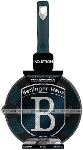 Ківш Berlinger Haus Aquamarine Edition 1.2л з мармуровою крихтою