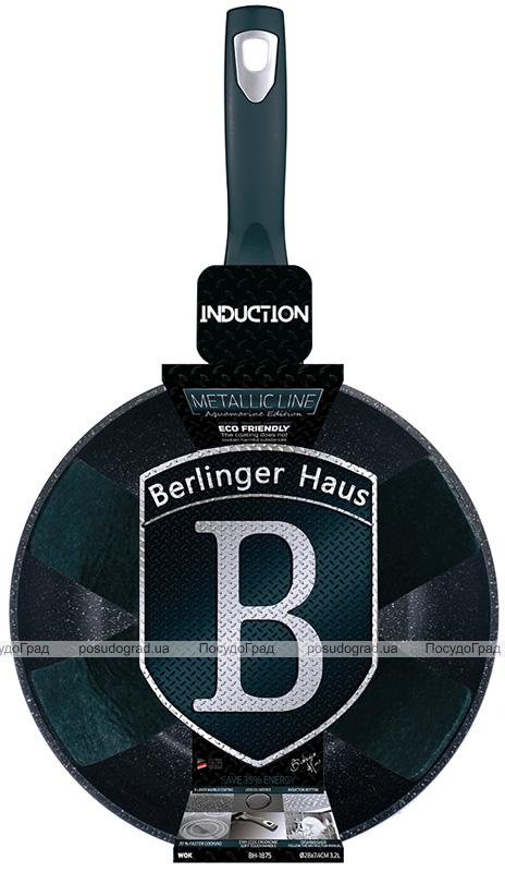 Сковорода-вок Berlinger Haus Aquamarine Edition Ø28см с мраморной крошкой
