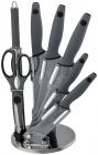 Набір ножів Berlinger Haus Granit Diamond Grey 7 предметів на віїрній підставці