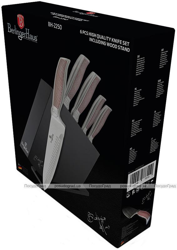 Набор 5 кухонных ножей Berlinger Haus Kikoza Black на деревянной подставке
