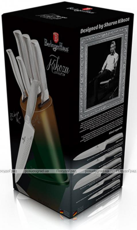 Набор 5 кухонных ножей Berlinger Haus Kikoza Gradient на подставке из нержавеющей стали
