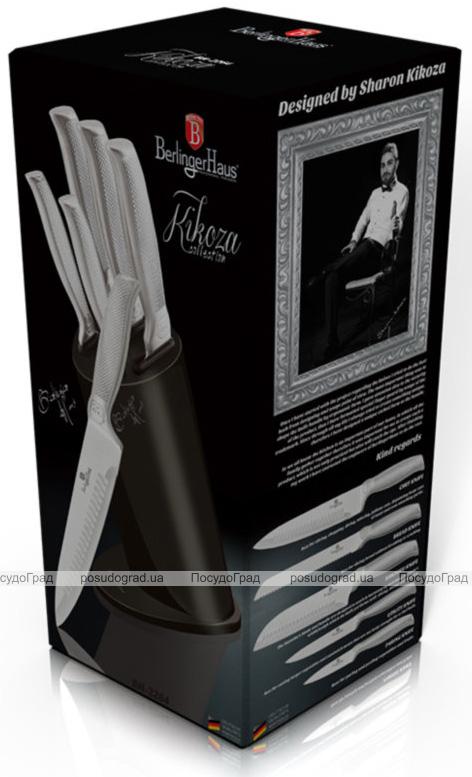 Набор 5 кухонных ножей Berlinger Haus Kikoza Black на подставке из нержавеющей стали