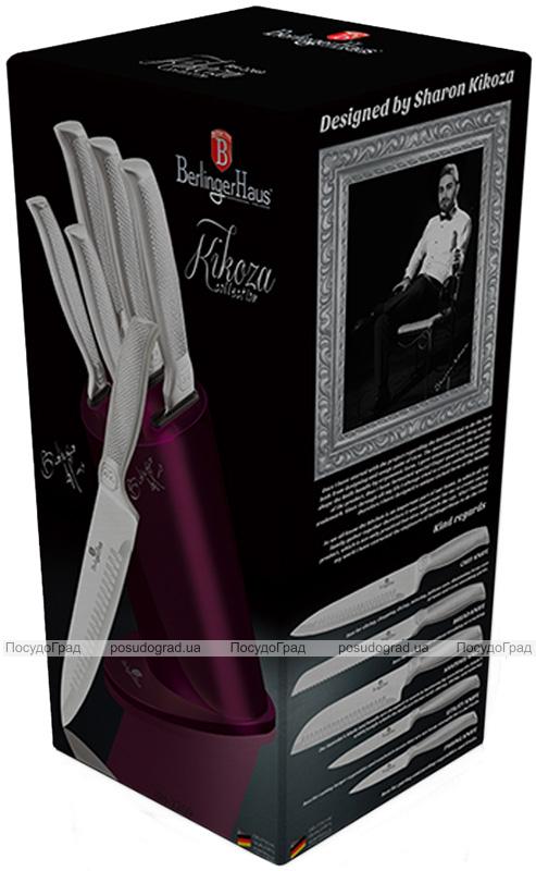 Набор 5 кухонных ножей Berlinger Haus Kikoza Purple на подставке из нержавеющей стали