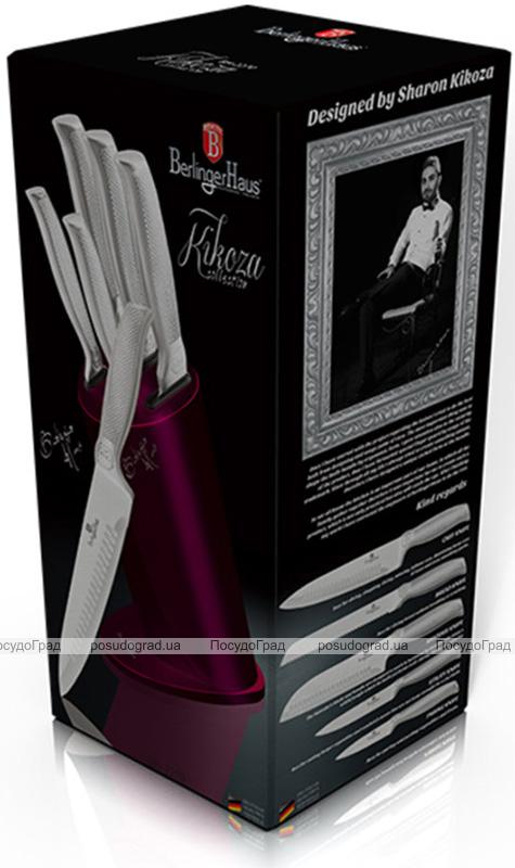Набор 5 кухонных ножей Berlinger Haus Kikoza Fiolet на подставке из нержавеющей стали