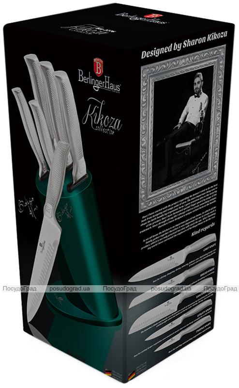 Набор 5 кухонных ножей Berlinger Haus Kikoza Emerald на подставке из нержавеющей стали