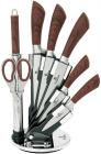 Набор кухонных ножей Berlinger Haus Forest Line Brown на акриловой подставке