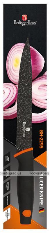 Нож для нарезки Berlinger Haus Granit Diamond 20см с мраморным покрытием клинка