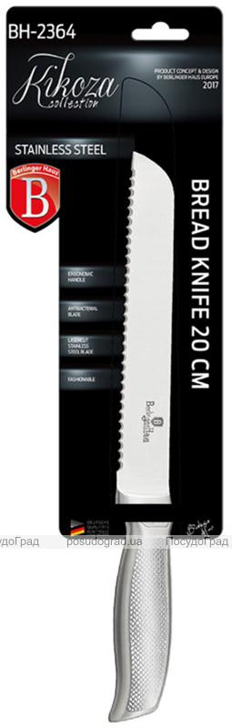 Нож для хлеба Berlinger Haus Kikoza 20см из нержавеющей стали, литой