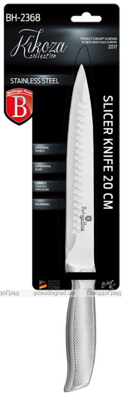Нож для нарезки Berlinger Haus Kikoza 20см из нержавеющей стали, литой