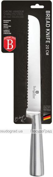 Ніж для хліба Berlinger Haus Silver Jewellery 20см з нержавіючої сталі, литий
