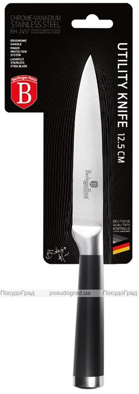 Нож для универсальный Berlinger Haus Black Silver 12.5см из нержавеющей стали, литой