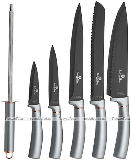 Набір ножів Berlinger Haus Moonlight Edition з антипригарним покриттям, на підставці
