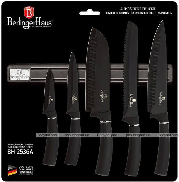 Набор 5 кухонных ножей Berlinger Haus Black Silver с антибактериальным покрытием, с магнитной планкой