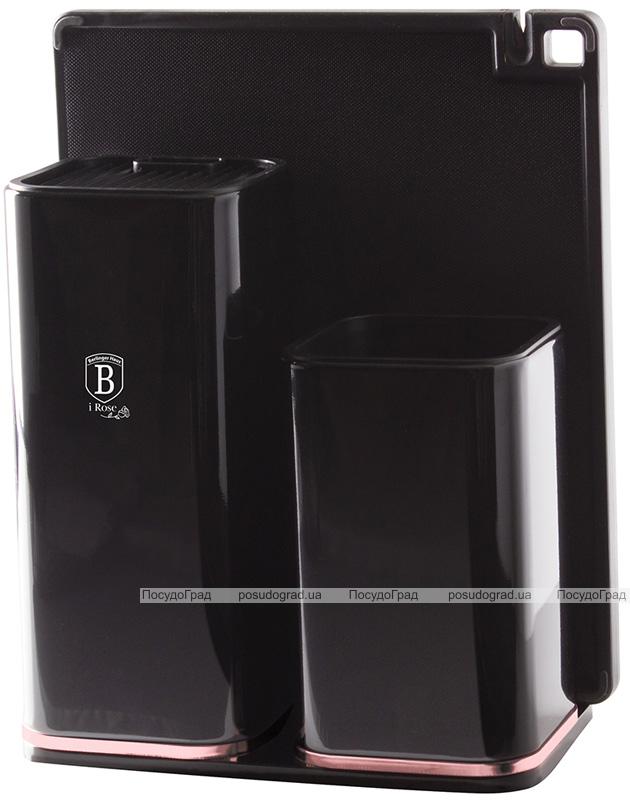 Кухонний набір Berlinger Haus I-Rose Edition 5 ножів і кухонні аксесуари, на підставці