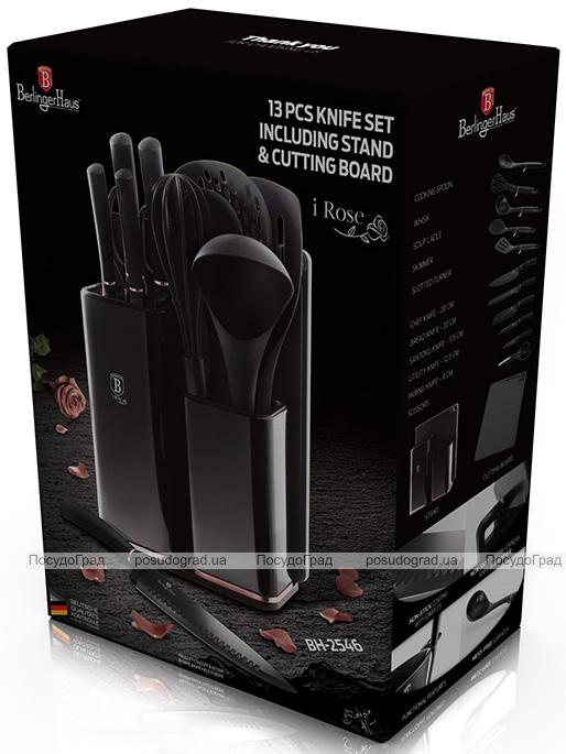 Кухонный набор Berlinger Haus I-Rose Edition 5 ножей и кухонные аксессуары, на подставке