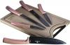 Набір ножів Berlinger Haus I-Rose Edition 5 ножів і дошка