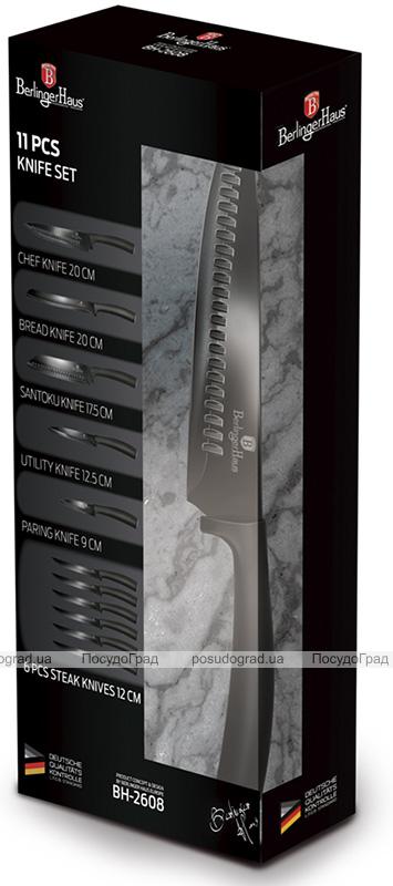 Набор кухонных ножей Berlinger Haus Black Silver 11 предметов с антибактериальным покрытием