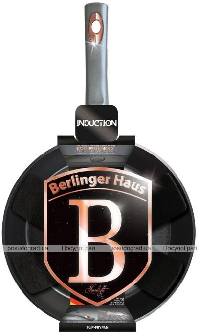 Сковорода Berlinger Haus Moonlight Edition «Шеф-Повар» Ø26см с титановым покрытием