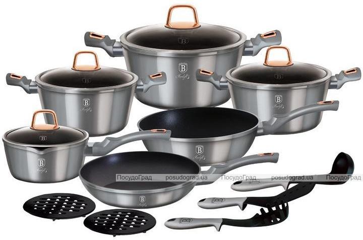Набор кухонной посуды Berlinger Haus Moonlight Edition 15 предметов