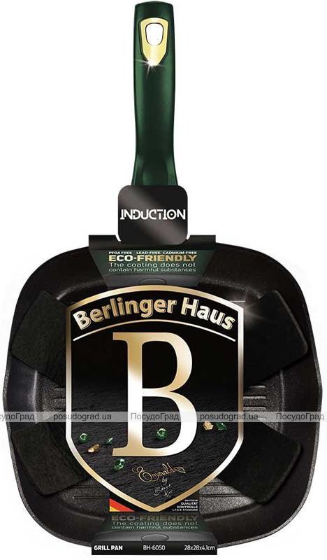 Сковорода-гриль Berlinger Haus Emerald Collection 28х28см з титановим покриттям