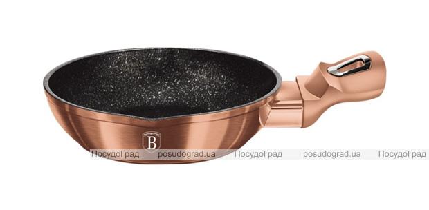 Сковорода Berlinger Haus Rose Gold Ø16см індукційна з антипригарним покриттям