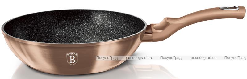 ВОК-сковорода Berlinger Haus Rose Gold Ø30см індукційна з антипригарним покриттям