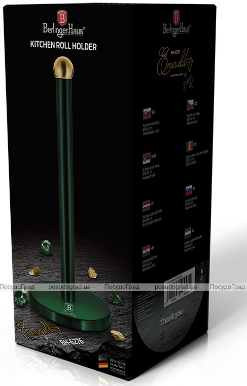 Підставка для паперових рушників Berlinger Haus Emerald Collection 15х34см, нержавіюча сталь