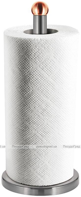 Держатель для бумажных полотенец Berlinger Haus Moonlight Edition 15х34см из нержавеющей стали