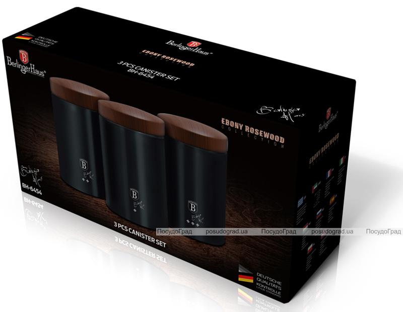 Набор банок Berlinger Haus Ebony Rosewood 3 банки Ø11х17.8см из нержавеющей стали