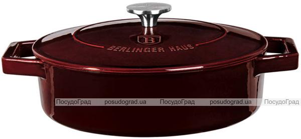 Кастрюлька чугунная Berlinger Haus Burgundy 0.5л низкая с эмалевым покрытием