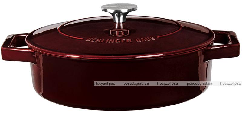 Кастрюля чугунная Berlinger Haus Burgundy Ø26х7.5см с эмалевым покрытием