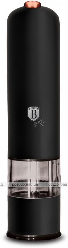 Набір 2 електричні млини для спецій Berlinger Haus Black Rose 23см