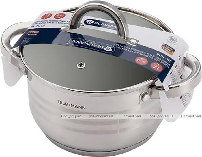 Каструля Blaumann Gourmet 1.8л Ø16х10.5см з нержавіючої сталі зі скляною кришкою