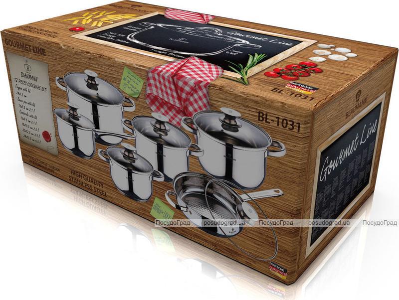 Набір кухонного посуду Blaumann Gourmet 12 предметів з нержавіючої сталі