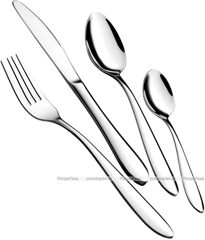 Набор столовых приборов Blaumann Gourmet 24 предмета на 6 персон