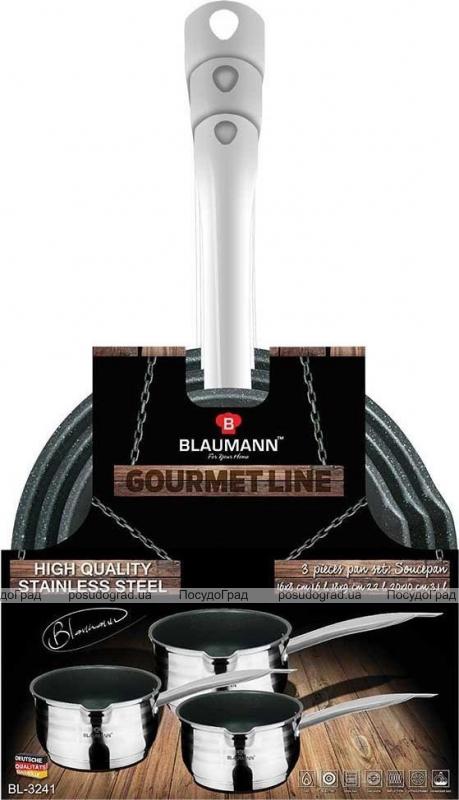 Набор 3 ковша Blaumann Gourmet из нержавеющей стали с мраморным покрытием