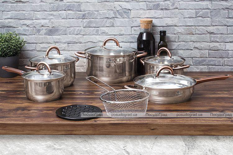 Набор кухонной посуды Blaumann Gourmet 13 предметов из нержавеющей стали