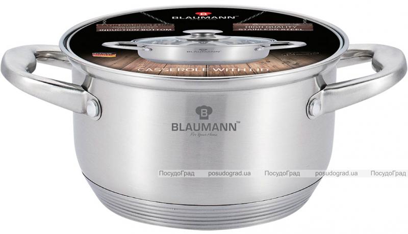 Каструля Blaumann Gourmet 3.8л Ø20х12.5см з нержавіючої сталі зі скляною кришкою