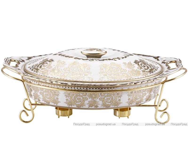 Мармит DaVinci 3л фарфор с золотым декором II, овальный
