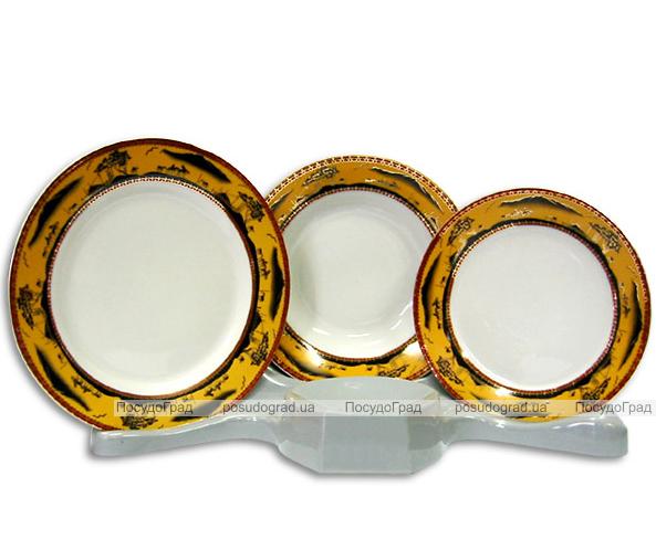 Столовый набор Gold Silhouette 18 предметов на 6 персон