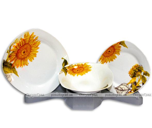 Столовый набор Sunflower 18 предметов на 6 персон