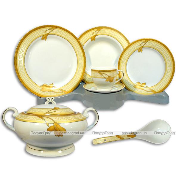 Столовый набор Gold with Mother of Pearl 33 предмета на 6 персон