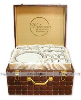 Столовый набор Valencia 47 предметов в чемодане