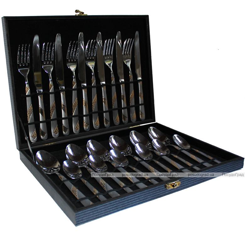 Набор столовых приборов Elit Gold Chain II на 6 персон 24 предмета