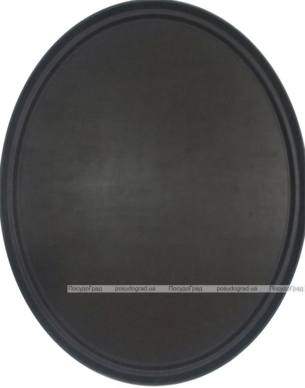 Поднос официанта Anti-Slip овальный 80х66см с антискользящим покрытием
