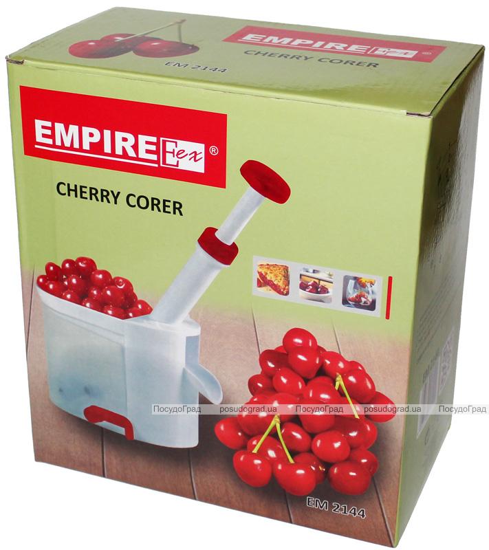 Приспособление для удаления косточек Empire универсальное (вишнечистка)