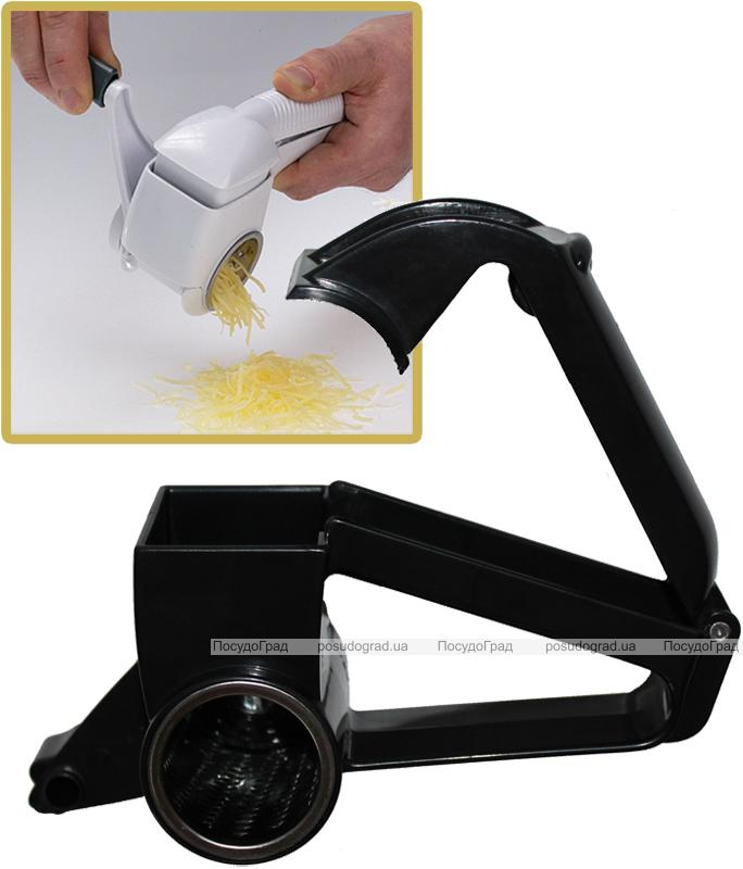 Терка механическая Аmante для сыра, шоколада, имбиря и сухофруктов