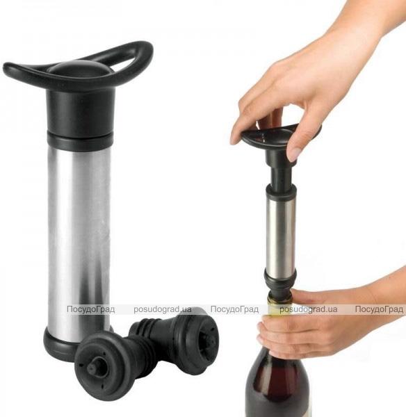 Помпа для вина Vacuum Wine Saver з 2 пробками, вакуумний насос для закупорювання пляшки