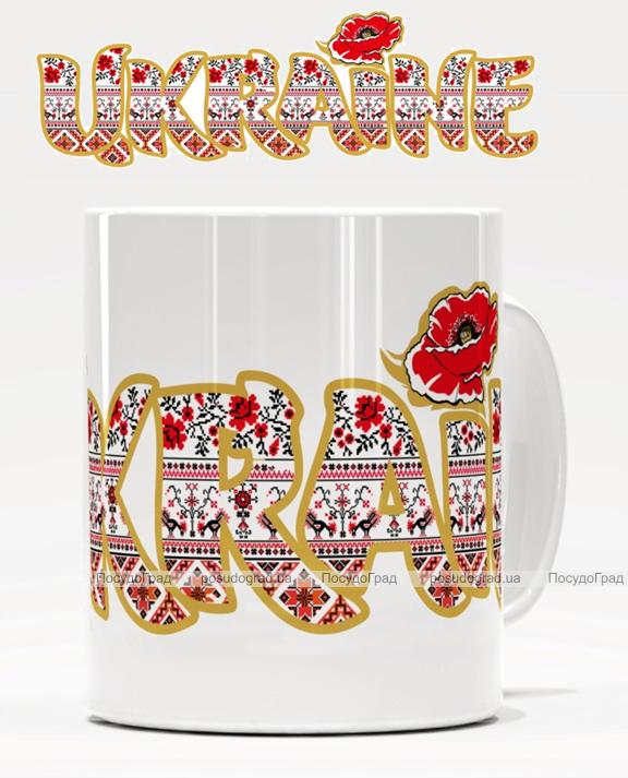 Кружка UKRAINE керамика 350мл