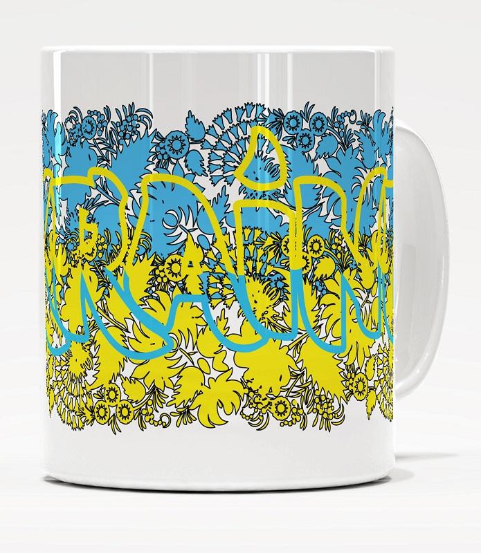 Кружка UKRAINE-2 керамика 350мл
